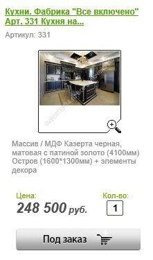 331массив